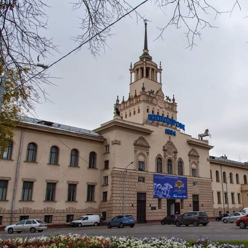 Московский ипподром